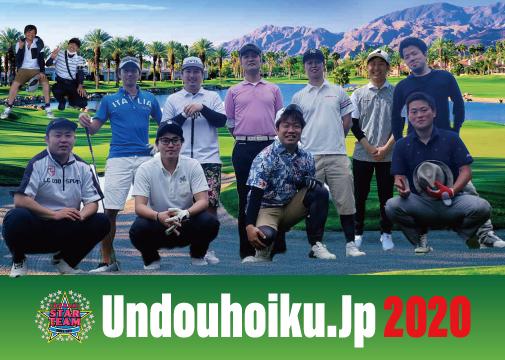 集合写真ゴルフ