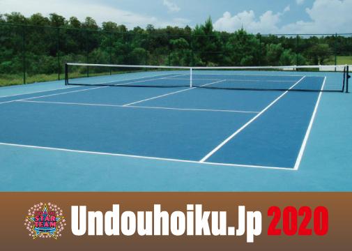 テニス集合写真